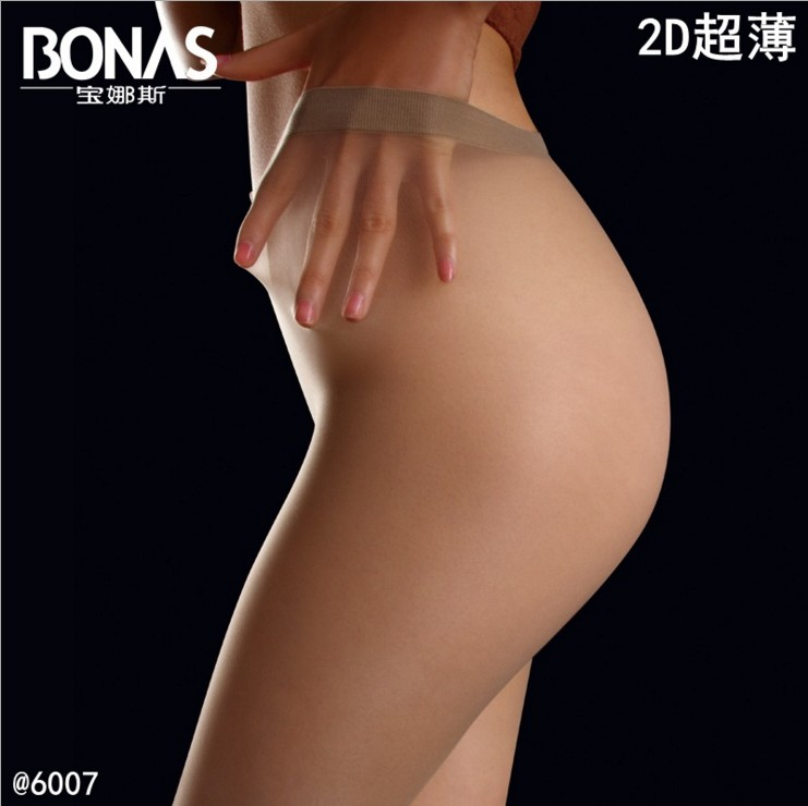 2D T crotch Thin invisible pantyhose Womens pantyhose, sexy satin Stockings hose,Fitness Leggings sexy lingerie 6007