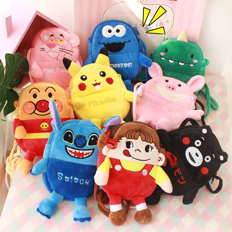 19CM new mini plush wallet pouch; gift coin bag children girl gifts wholesale sanrio stitch WJ007 image