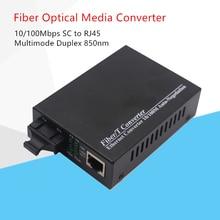 Convertisseur de médias optiques de Fiber de 10/100 Mbps fibre duplex Multimode ondelonzième connecteur 850nm 2 km RJ45 à SC