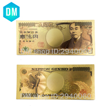 NEW Japan Gold Banknote 100 Million Yen Banknote 10pcs/lot Japan Gold Foil Bank Notes Currency Paper Money Collections Art Gift