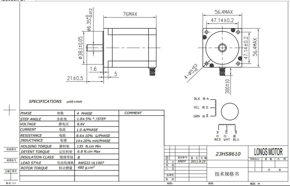 Nema 23 Stepper Motor 290oz-in +3 Axis TB6560 Board CNC