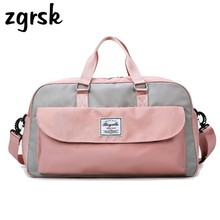 Pink Women Suitcases And Travel Duffle Weekend Bag Female Luggage Canvas Professional Large Sports Bags For Fitness