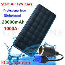 Waterproof 28000mAh Automobile Bounce Starter 1000A Moveable Energy Financial institution 12V Automobile Charger Battery for Auto Booster Diesel Beginning Gadget