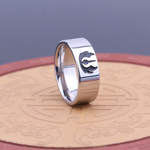 Jedi Order Stainless Steel Ring