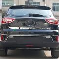 1 шт. для JAC уточните S2 багажник багажника декоративные полосы из нержавеющей стали