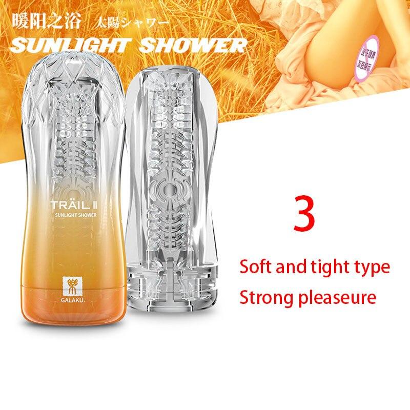 Male Masturbator Cup Soft Pussy Transparent Vagina