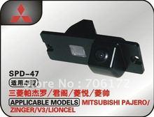 Завод продает CCD Автомобильная камера заднего вида автомобиля Камера заднего вида задний камера автомобиля DVD GPS камера для Mitsubishi Pajero/Zinge/V3/V93