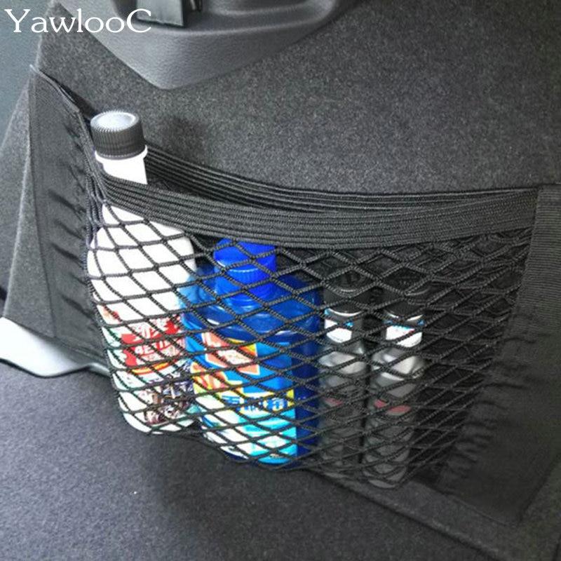 1 PC/LOT Car Back Rear Trunk Seat Elastic String Net Mesh Storage Bag Pocket Cage Car Styling Car Sticker