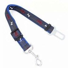 Adjustable Car Dog Car Safety Belt Nylon Pets Puppy Seat Lead Leash Harness Vehicle Seatbelt 1pcs