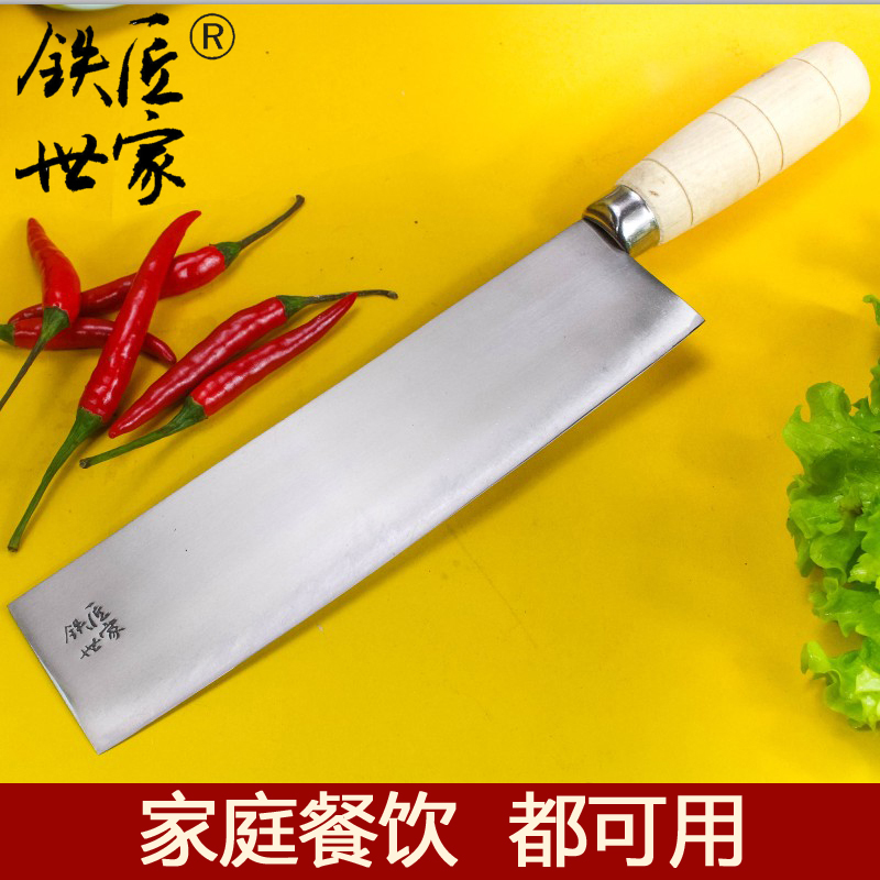 Handmade stainless steel Kitchen font b Knives b font cooking tools beijing duck leather household duck