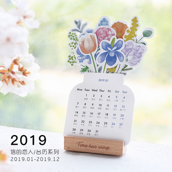2019 Lovely flower forest Mini Desktop Paper Calendar Daily List Scheduler Table Planner Yearly Agenda Organizer Office Supplies