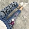 Женские джинсы Весной и летом джинсы молния середины талии милый кролик бедра синий хлопок жира сестра джинсы ноги случайные штаны XL 5XL