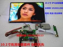 Лидер продаж! Новый HDMI + 2AV + VGA + плата драйвера заднего вида + 10,1 дюйма B101UAN02.1 1920*1200 IPS ЖК-дисплей