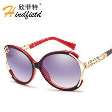 HINDFIELD 2017 de La Marca de Moda Gafas de Sol Gafas de Sol para Mujer de Las Señoras de Las Mujeres gafas de sol feminino gafas de sol mujer