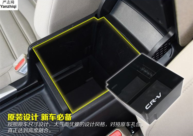 Car Center Armrest Storage Box Glove Case container tray Auto accessories For HONDA CRV CR-V 2017 2018 Car StylingCar Center Armrest Storage Box Glove Case container tray Auto accessories For HONDA CRV CR-V 2017 2018 Car Styling