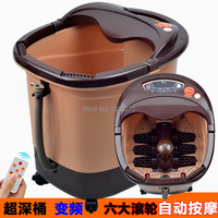 2018 hottest Foot bath fully automatic electric heated massage feet basin electric foot care tool