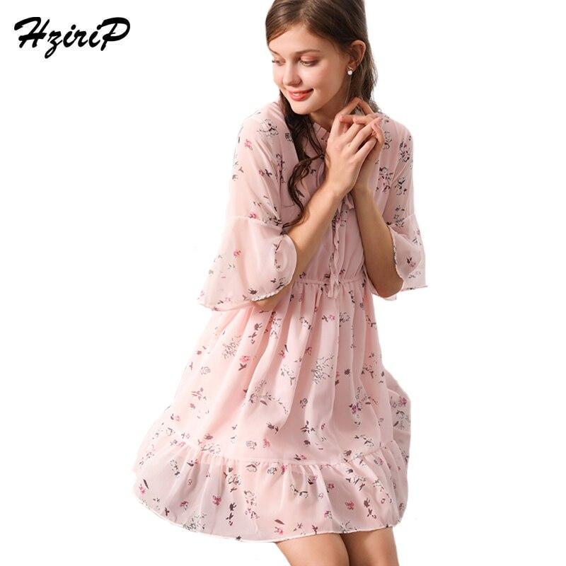 HziriP Plus Tamaño Coreano Dama Vestido de Playa Impresa Ocasional ...