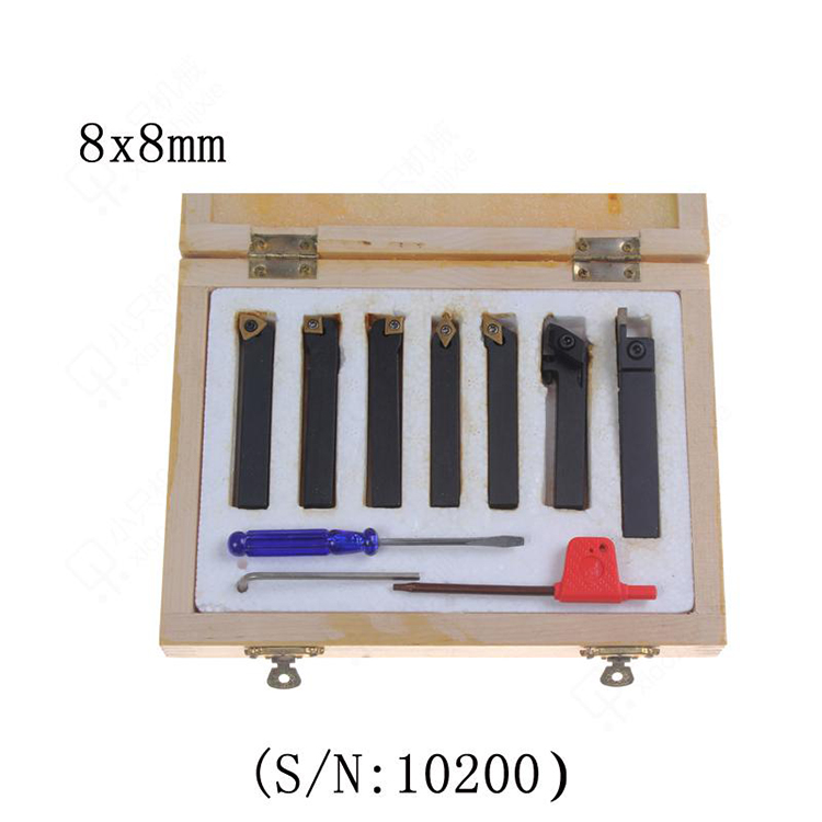 S/N:10200 8x8mm CNC Indexable Turning Tools SIEG Lathe Cutting Set 7pcs 1pc 8mm or 10mm 7pcs set indexable lathe cutting tools set with inserts for cnc machine tincoated lathe turning tools set