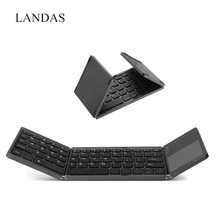 Portable Touchpad Folding Keyboard Bluetooth Wireless For iPad Tablet Keyboard Rechargeable Twice Fold Keypad For IOS Android rechargeable bluetooth v3 0 78 key wireless keyboard for ipad 2 black silver