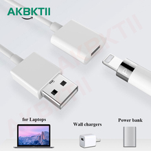 AKBKTII USB Charger for Apple Pencil Adapter Charging Cable Cord For Apple iPad Pencil Stylus Male to Female USB Charger Cable keoghs oem 06j 115 105 ag engine oil pump assembly for audi a3 tt vw golf tiguan passat b6 jetta mk6 beetle 1 8tfsi 06j115105ab