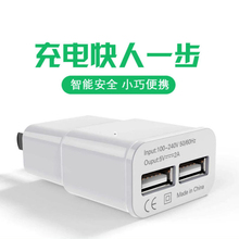 5V2A adapter, smart dual port usb charging head, universal quick adapter sm8022a 5v2a