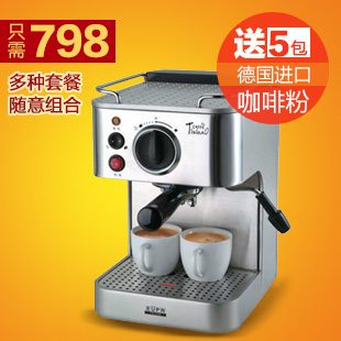 Eupa cankun tsk-1819a coffee machine household semi automatic high pressure steam coffee espresso machine bag