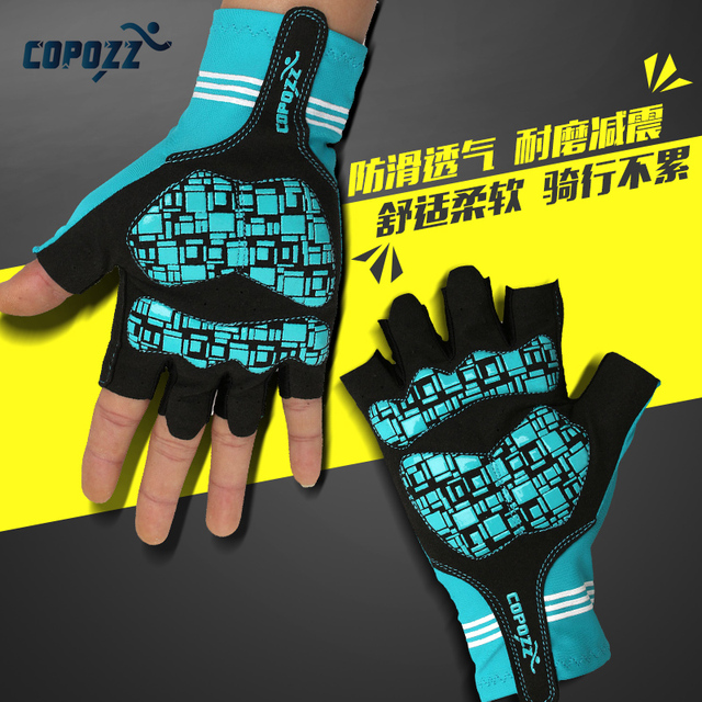 COPOZZ Cycling Gloves Silicone GEL Half Finger Bike Bicycle Slip for mtb riding man Women mountain/mtb sport