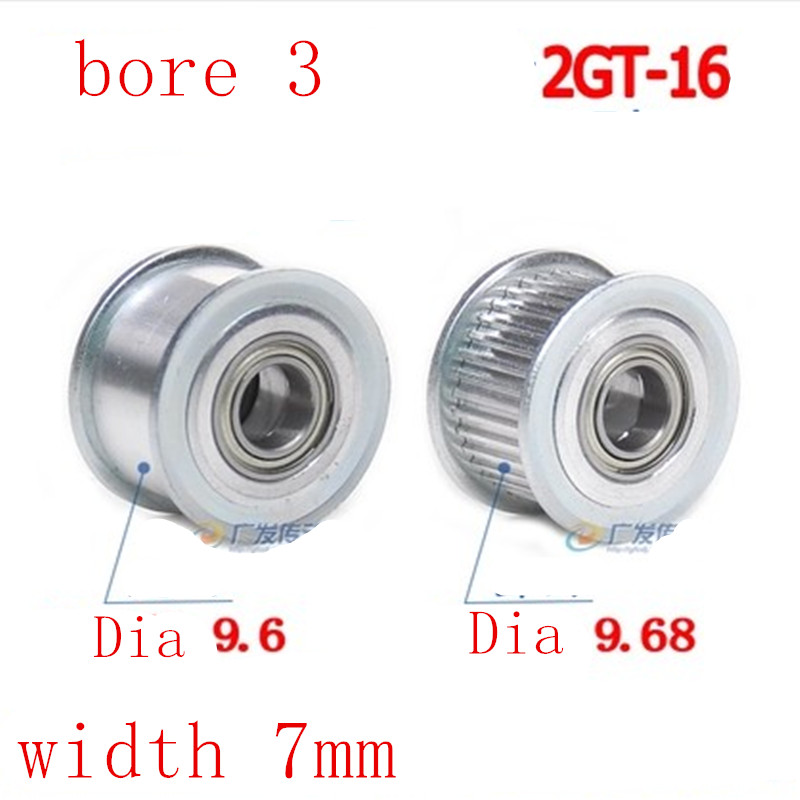 2PCS 2GT 16T with teeth or no theeth Idler Timing Pulley