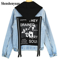 South Korea New Autumn And Winter Back Letter Cloth Jeans Zipper Female Printed Backing Fashion Trends Lady patch Jacket