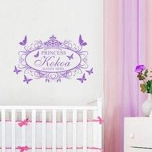 Декоративная Корона Дамаск стикер на стену с бабочками Персонализированные девушки имя принц принцесса спит здесь Виниловая наклейка для детской комнаты