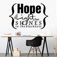 Красота светит черный Семья стены стикер s настенный Декор для дома Декор для художественное оформление стены в спальне искусство наклейки-...