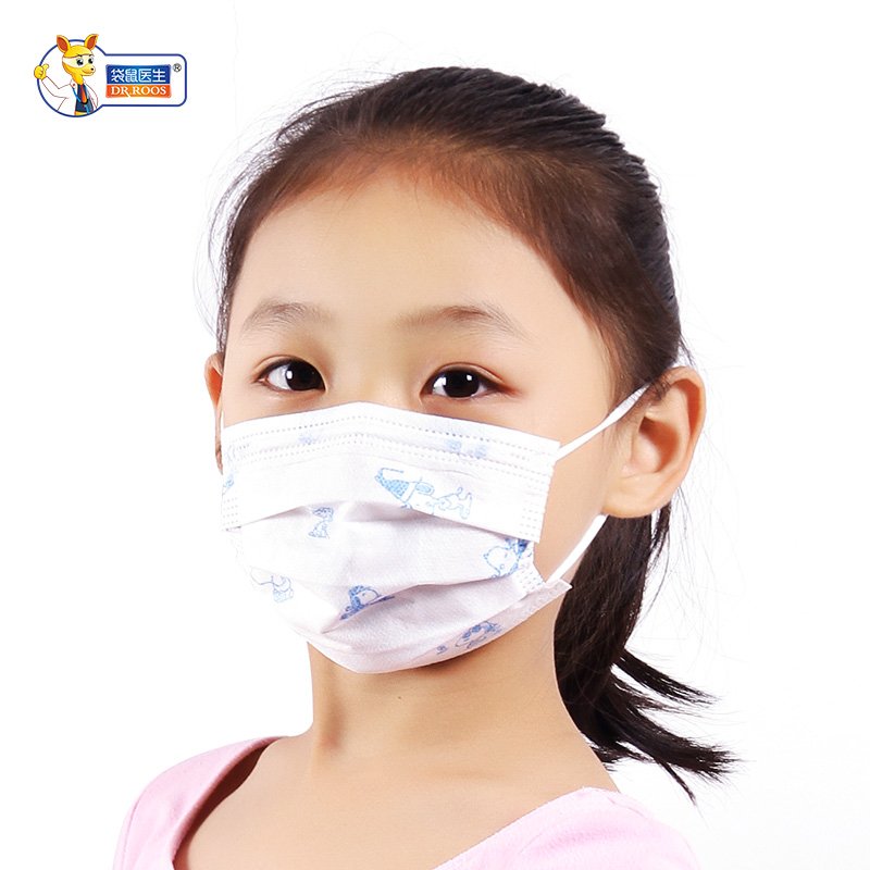 5Pcs Cartoon Printing Kids Disposable Mouth Mask 3 Layers Non-Woven Bacteria Proof Masks Children Anti-Dust Surgical Face Mask