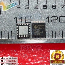 10 PCS ใหม่ R820T2 QFN QFN24