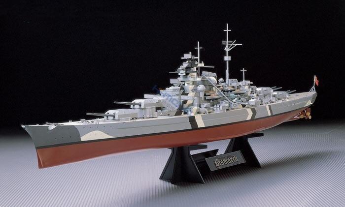 Wenhsin 1/350 78013 German Bismark Battleship Unassemble Model ba904 academy wwii german artwox battleship bismarck wood deck aw10047