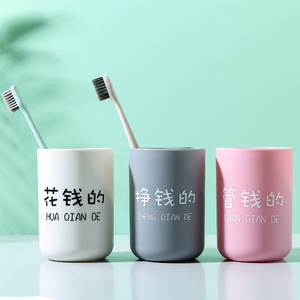 Image 1 - PP Plastic Toothbrush Cup Household Bathroom Tumblers Simple Couple Tooth Mug Brush Holder Cup Washing Tooth Cup Rinsing Cup