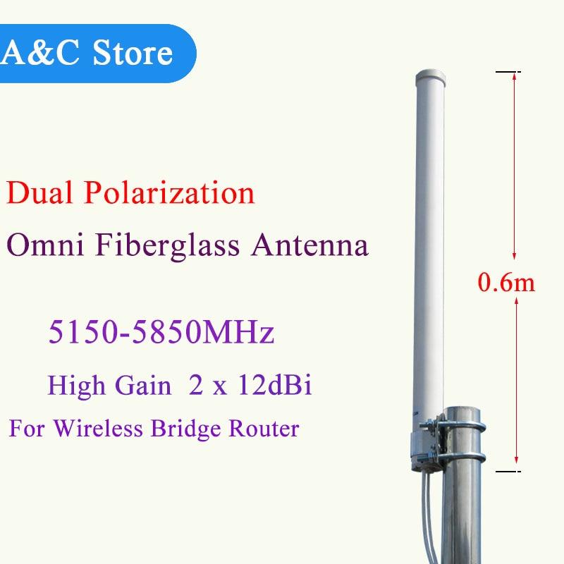 Antenne 5.8g mimo double polarisation antenne omni fibre de verre 24dBi wifi 5150 ~ 5850 mhz antenne de sortie d'usine de haute qualité