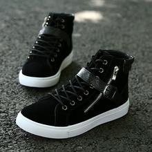 ZYYZYM Shoes Men 2018 Fashion Men Shoes Ankle Men Casual Shoes Flock Patchwork Punk Rock Chain Design High Top Sneakers For Men