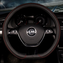 D Shape Leather Car Steering Wheel Cover Four Seasons Steering Wheel Hubs For VW GOLF 7