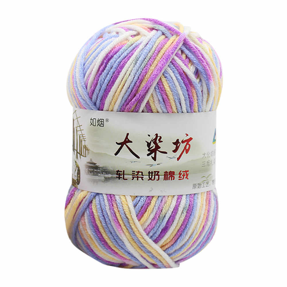Multi-tricots de couleur Fil 1 PC 50g Chunky Coloré Main Tricot Bébé Lait Coton Crochet Tricots de Laine bricolage Foulard Fournitures