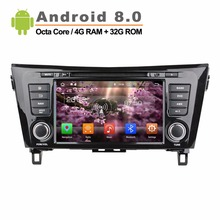 8 Inch Android 8 0 Octa Core Car DVD GPS Player for Nissan Qashqai X Trail