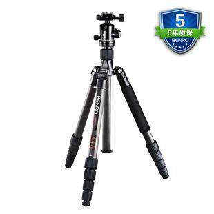 DHL gopro Benro C-2691TB1 Carbon Tripod Detachable monopod  Alpenstock 3 in 1 C2691TB1 Carbon fiber wholesale dhl gopro benro a2192tb1 tablet series travel portable tripod aluminum tripod kit wholesale