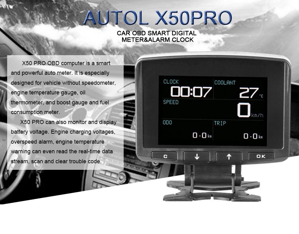 X50PRO_01