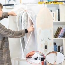 Большая одежда чехол для одежды костюм платье пальто гардероб ткань пылезащитный чехол s стереоскопическая одежда мешок для хранения пылезащитный чехол