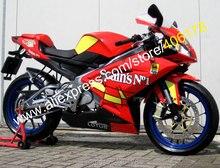 Лидер продаж, испания № 1 для Aprilia RS125 2006 2007 2008 2009 2010 2011 RS125 RS 125 ABS для мотоциклов обтекателя (литья под давлением)