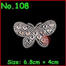 1 pcs/lot Butterfly Hot Fix Motifs Iron On Heat Transfer Patches Rhinestones Applique For Women Dress Hat Shoes Bag Clothing