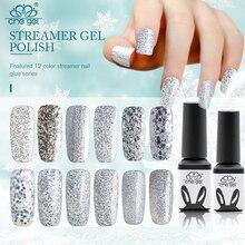 12 Pcs Lot Silver Glitter UV Gel Polish Nail Shimmer Soak Off Nail Varnish Sequins Bling