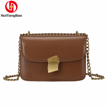 2019 Spring New Women Bag Trend Shoulder Fashion Messenger Small Square PU Leather