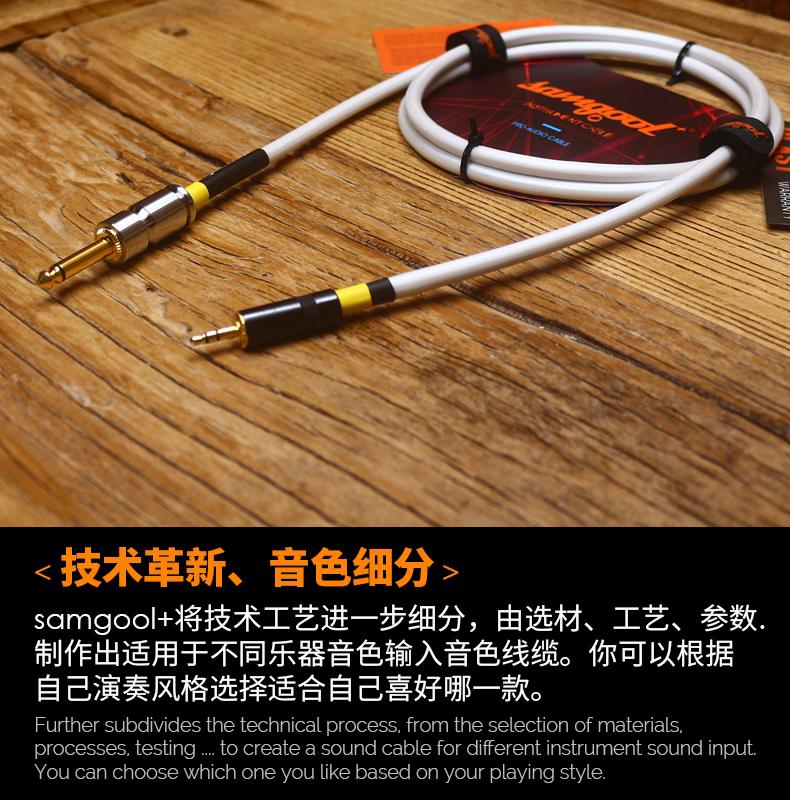 sound to discount plug 15