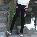 Autumn Spring Female Elastic Pencil Pants Women Slim Embroidery Full Length Plus Size Black Red Trousers Retro Style