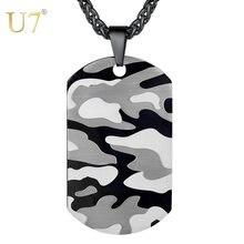 Камуфляжная подвеска u7 n1129 для мужчин ожерелье из нержавеющей